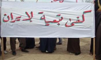 العراق خط إيراني أحمر!!