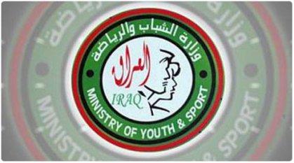 وزارة الرياضة والشباب تنفي تشكيل هيئة مؤقتة للجنة الأولمبية