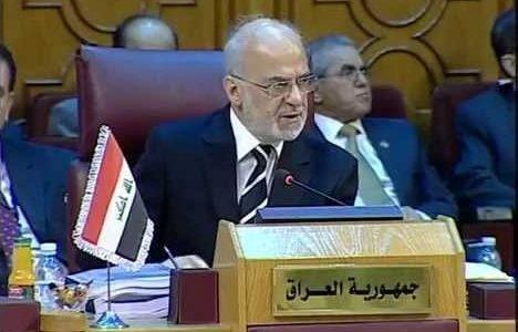صحيفة:العراق رفض بيان وزراء الخارجية العرب بشأن التدخل الإيراني في دول المنطقة