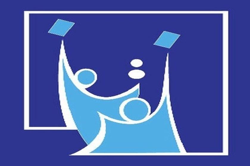 """مفوضية الانتخابات """"تطمئن"""" الشعب العراقي بنزاهة النتائج"""