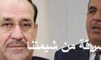 """المالكي:مرشحنا لرئاسة الحكومة القادمة هو """"خلف عبد الصمد""""!"""