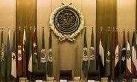 اليوم..إنطلاق مؤتمر القمة العربية في السعودية