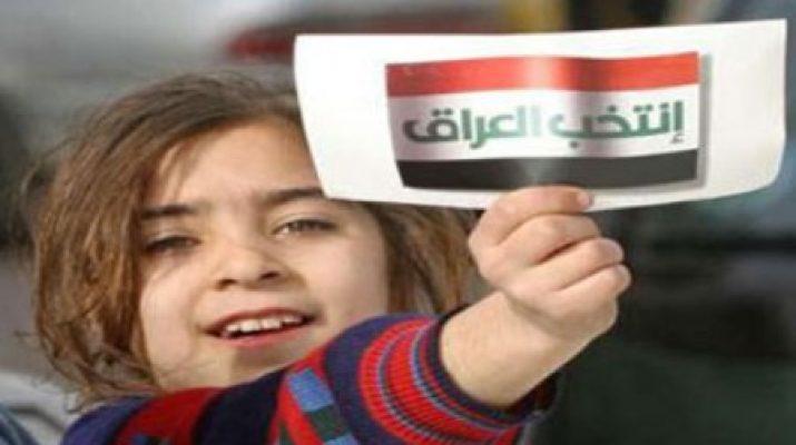 أراء المواطنين حول الانتخابات البرلمانية العراقية