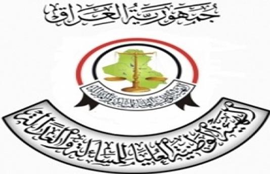 المساءلة والعدالة:استبعاد 371 مرشحا من المشاركة في الانتخابات القادمة