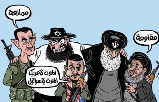 إيران.. قنابل دخانية عابرة