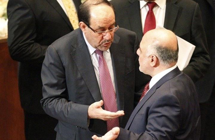 صحيفة:المالكي والعبادي سيتحالفان ما بعد الانتخابات