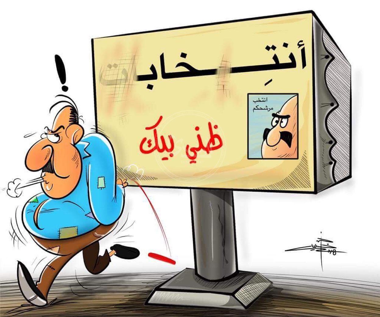 صحيفة:عدد المستبعدين من الانتخابات قليل جدا