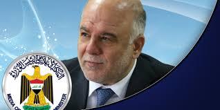 مكتب العبادي:حصة الإقليم متوقفة على تسليم 250 ألف برميل نفط يوميا إلى بغداد