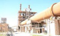 الانبار تطرح مصنع الفوسفات للاستثمار الاجنبي