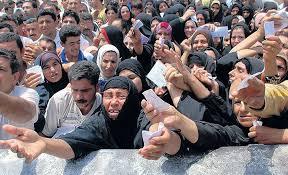 """الغائبة """"عراقيون""""؟!!"""