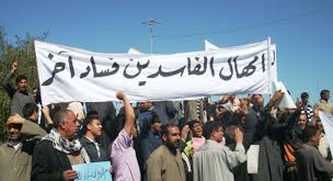 المالية النيابية:الحكومات العراقية بعد الاحتلال فاسدة وفاشلة