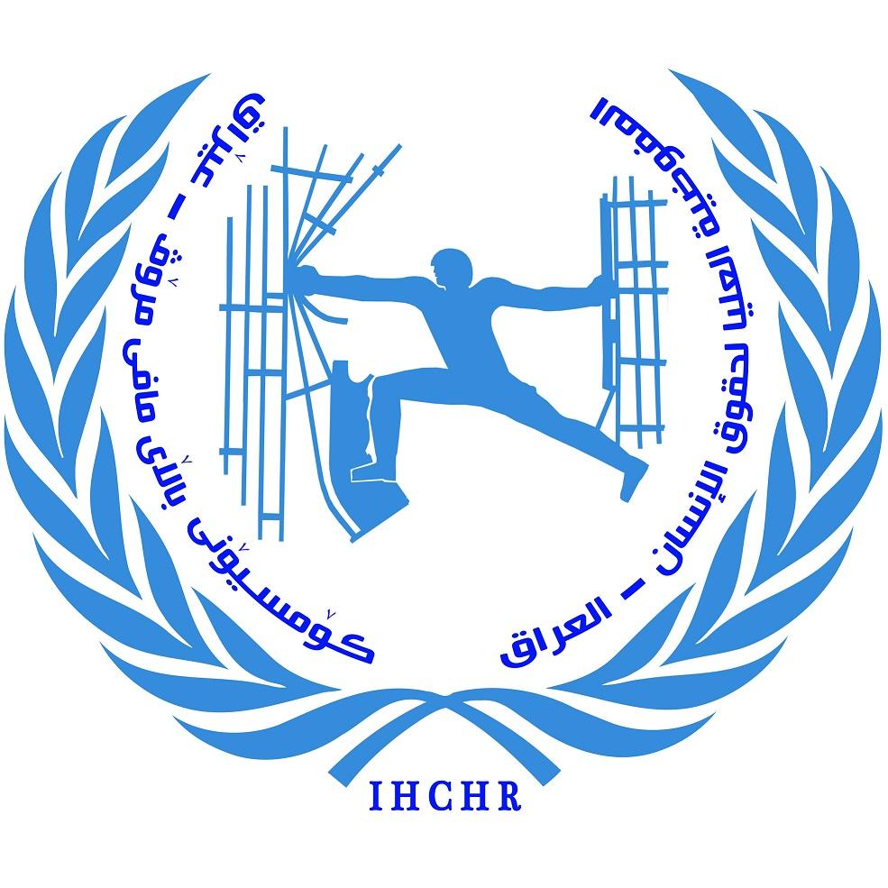 حقوق الإنسان تباشر بمراقبة الانتخابات العراقية