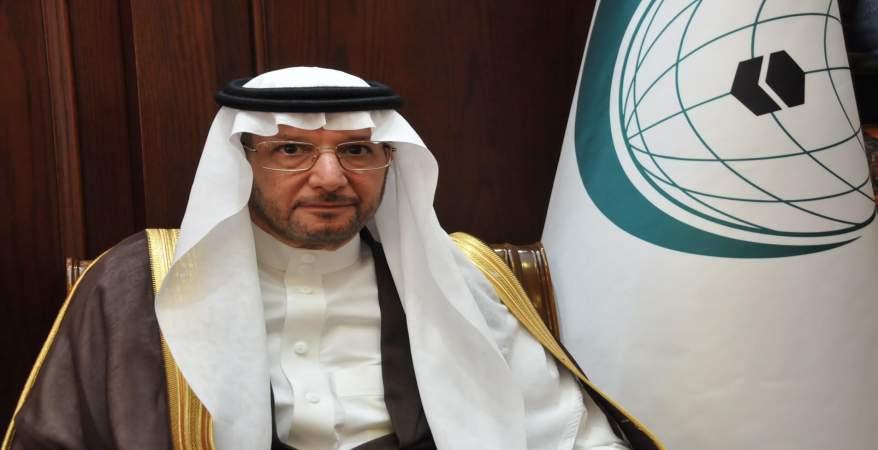 منظمة التعاون الإسلامي:نسعى لإقامة مؤتمر مكة /2 للمصالحة الوطنية في العراق