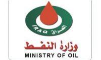 وزارة النفط:تطوير حقل شرقي بغداد النفطي من قبل شركة صينية