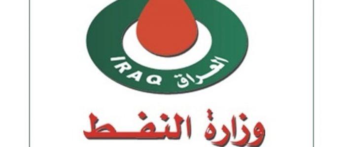 وزارة النفط:رفع الإنتاج النفطي بحقل الزبير