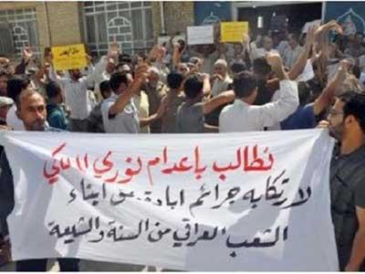 التيار الصدري يدعو العراقيين إلى عدم التصويت للمالكي وائتلافه