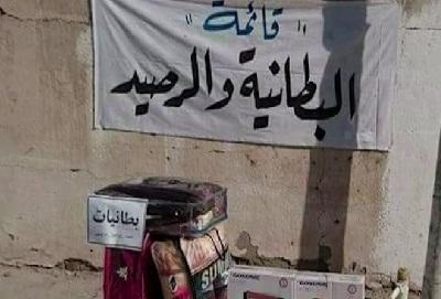 الدولة تعطل مصالح المواطنين بسبب الانتخابات