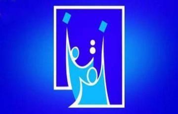 النزاهة النيابية:مفوضية الانتخابات ترفض التعامل مع مجلس النواب