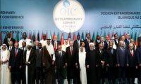 القمة الإسلامية في تركيا تبحث إحالة إسرائيل إلى الجنائية الدولية