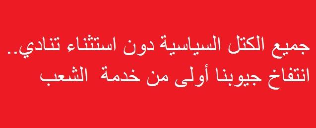 مصادر برلمانية:جميع الكتل السياسية ترفض المعارضة داخل البرلمان