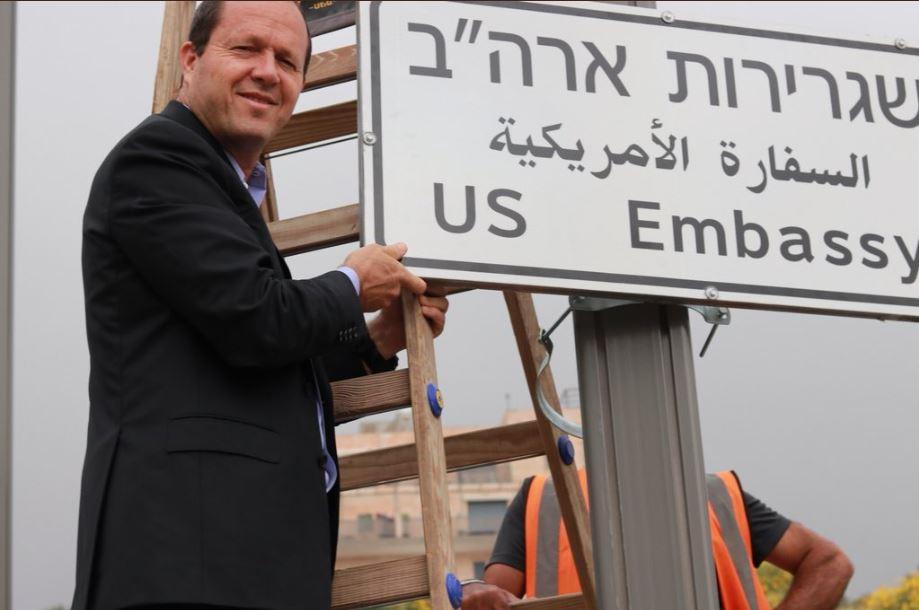اليوم.. تدشين السفارة الأميركية.. نشوة إسرائيلية وغضب فلسطيني