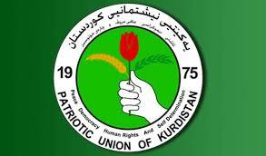 حزب طالباني يرفع دعوى قضائية ضد محافظ أربيل