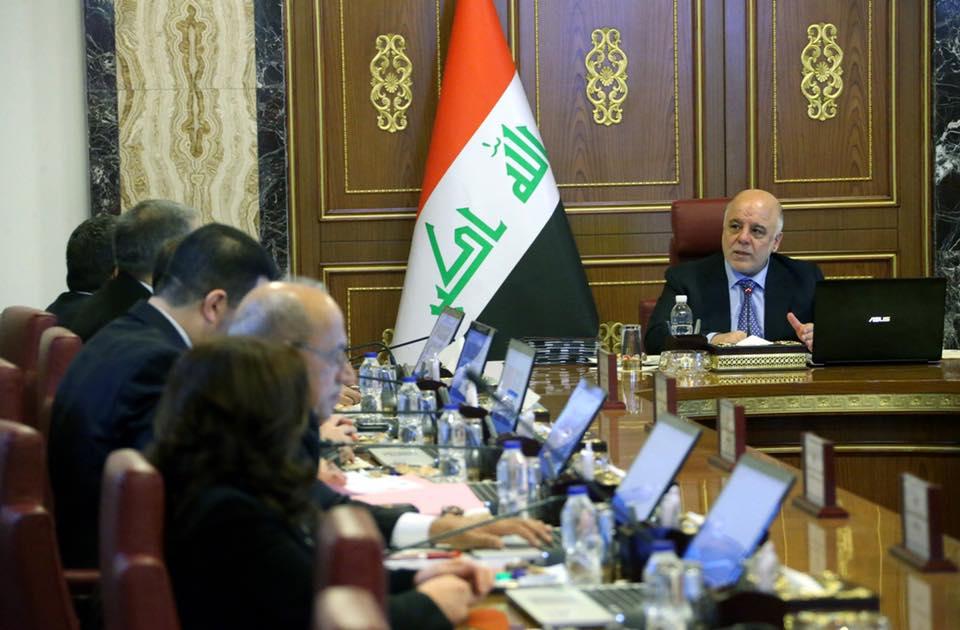 مناقلة 16 مليار دينار لسد احتياجات مناطق بغداد