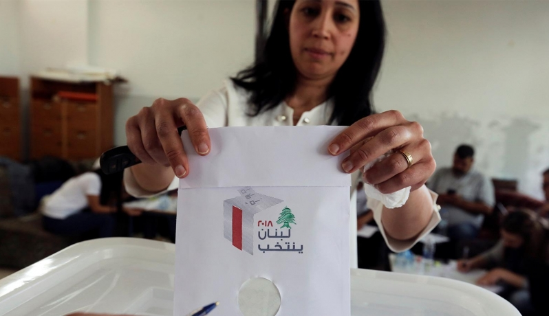 اليوم .. انتخاب برلمان جديد في لبنان