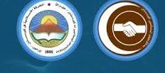 تحالف مشترك بين الاتحاد الإسلامي والحركة الإسلامية في كردستان