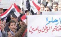 لو كان حقا هذا عراقكم !