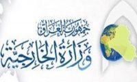 """الخارجية تستنكر استهداف الحشد الشعبي في منطقة الهري السورية من قبل""""طائرات مجهولة""""!"""