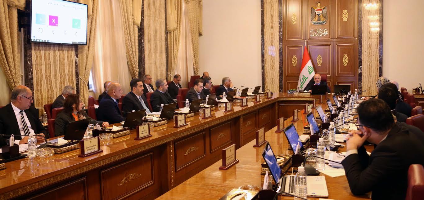 مجلس الوزراء يعلن فرض رسوم جمركية عالية على المواد المستوردة