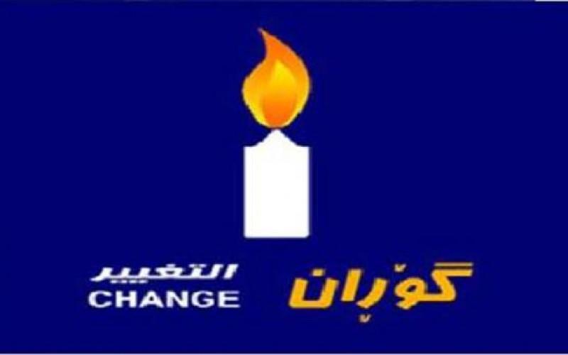 التغيير:نرفض إلغاء عمليات العد والفرز اليدوي