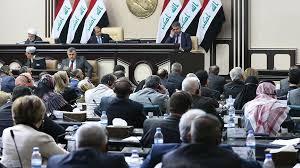 تعرية السلطة التشريعيه في العراق