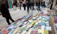 تساؤلات عن واقع الكتاب العراقي