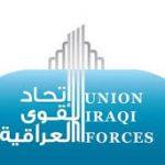 اتحاد القوى:العبادي غير صادق بتنفيذ مطالب المتظاهرين