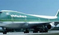 الخطوط الجوية العراقية تعلن استمرار انشطتها في جميع مطارات العراق