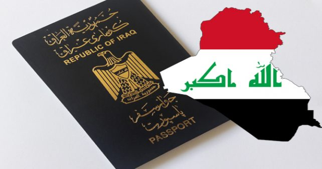 """الجواز العراقي للسنة 15 في ذيل مؤشر """"هينلي باسبورتس″!"""