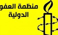 العفو الدولية :حكومة العبادي تخرق حقو ق الإنسان العراقي