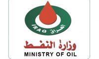 وزارة النفط:3.566 مليون برميل يوميا صادرات العراق من حقوله النفطية الجنوبية