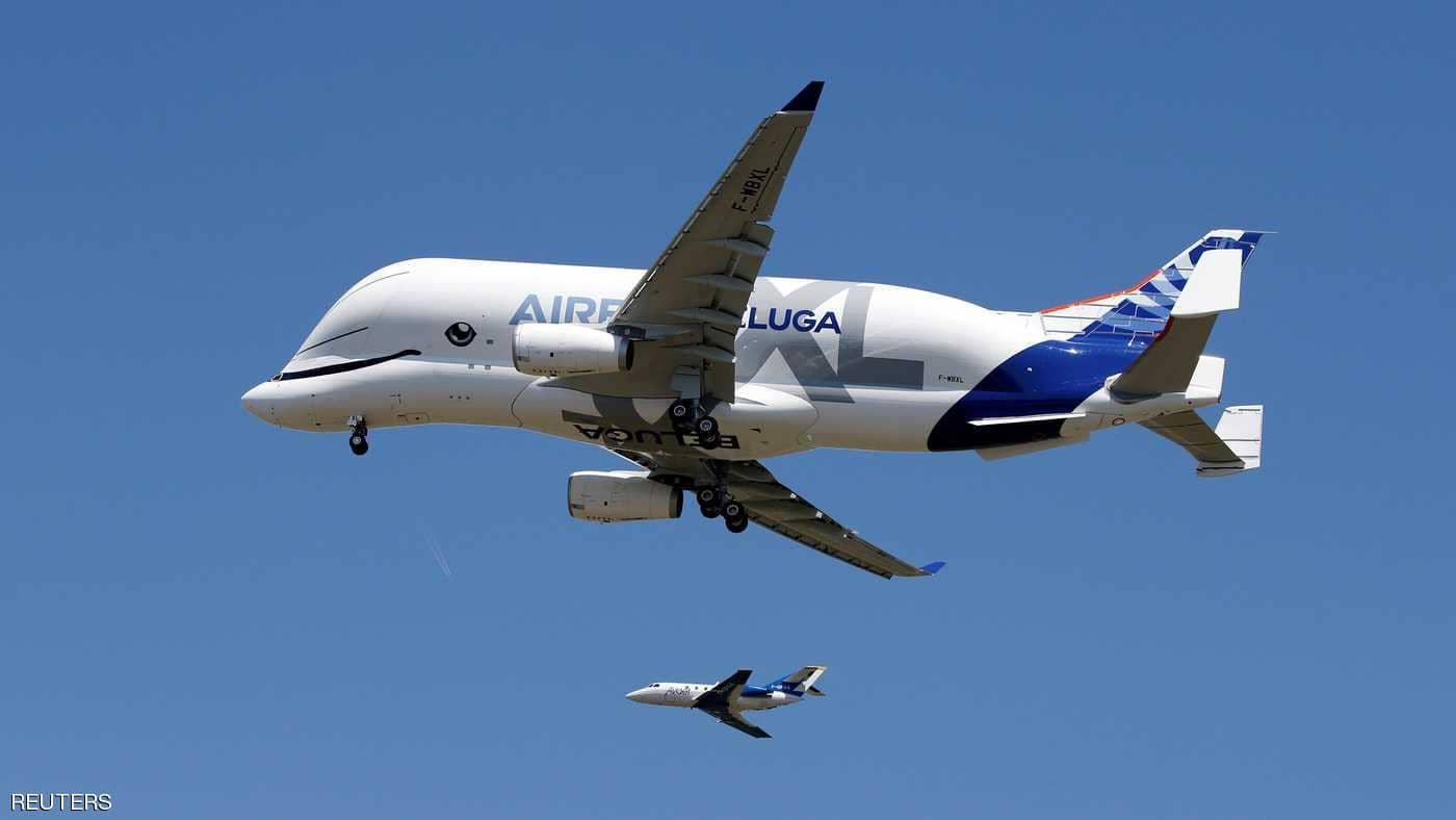 الطائرة الحوت