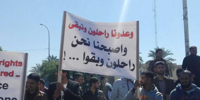 الثورة العراقيّة المسلحة