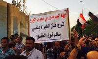 مصدر:مليشيات الحشد تنخرط ضمن صفوف المتظاهرين