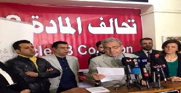 تحالف المادة 38 يطالب بإحالة حيتان الفساد إلى المحاكم وعدم استخدام القوة المفرطة ضد المتظاهرين