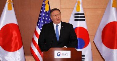 بومبيو:لن ترفع العقوبات عن كوريا الشمالية حتى نزع السلاح النووي منها بالكامل