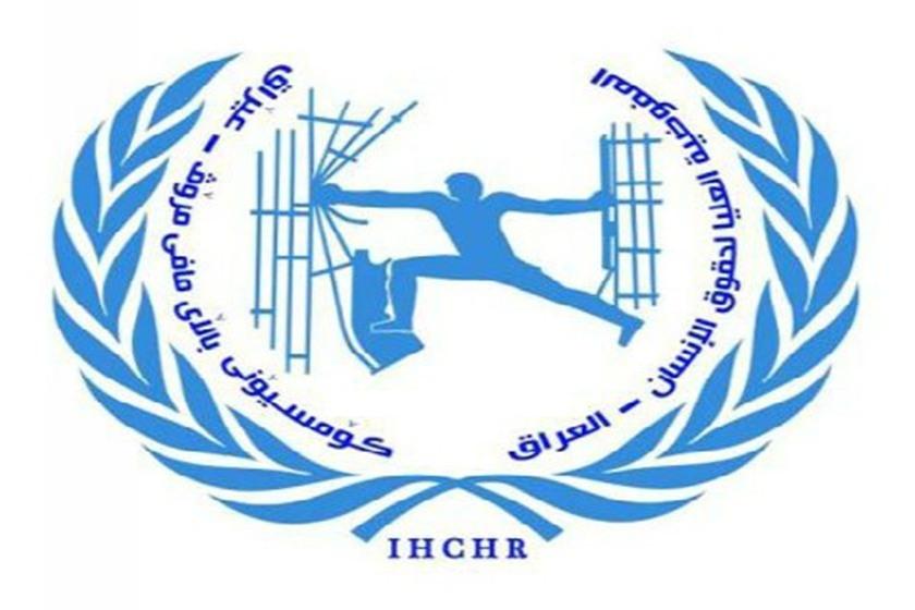"""حقوق الإنسان تطالب العبادي بعدم استخدام """"القوة المفرطة"""" ضد المتظاهرين"""