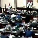 المحكمة الاتحادية تقرر عدم دستورية تخصيص 26 مليار دينار إلى برلمان سليم الجبوري