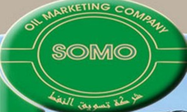 سومو:العراق خفض سعر البيع الرسمي لخام البصرة