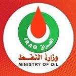 وزارة النفط:أكثر من 40 مليار دولار إيرادت العراق النفطية خلال النصف الأول من العام الجاري