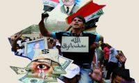 الأحزاب الفاشلة والطائفية والعميلة تتحمل مسؤولية تدمير كل شيء في العراق
